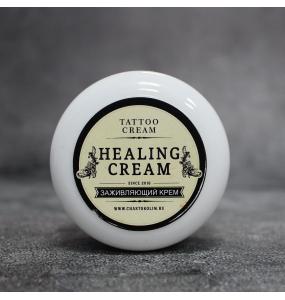 ЗАЖИВЛЯЮЩИЙ КРЕМ HEALING CREAM (50МЛ )