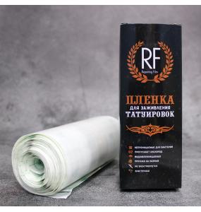 RF ЧАСТОКОЛ ЗАЖИВЛЯЮЩАЯ ПЛЕНКА 15см Х 5 м