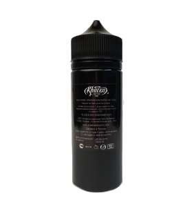BLACK MAGIC intensive dark tattoo ink 120 мл