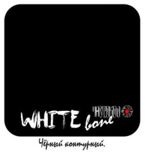 WHITE BONE чёрная контурная