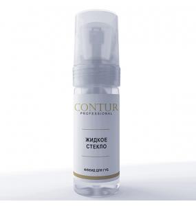 Флюид для губ - Contur Professional - Жидкое стекло