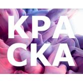 KPA CKA Tattoo Ink