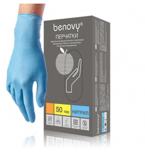 Перчатки BENOVY - BLUE - Size L